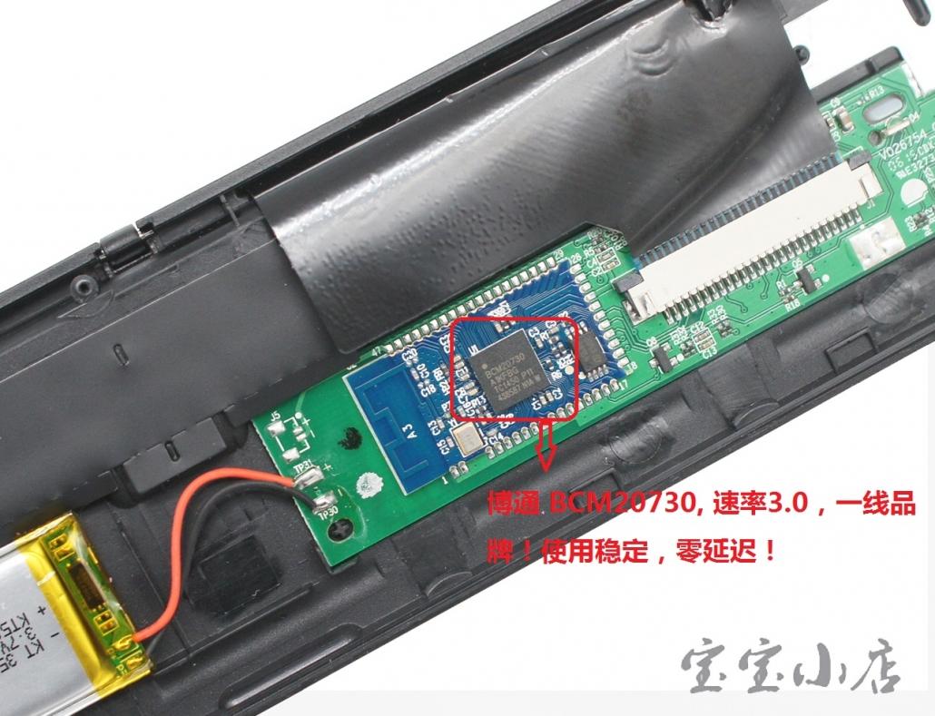 美国ZAGG Pocket可折叠蓝牙键盘 评测 拆解
