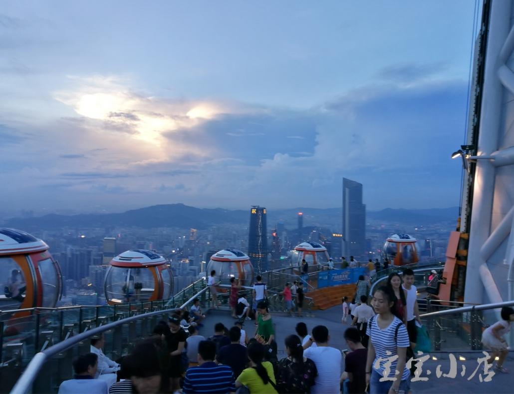 广州塔小蛮腰 一日游 户外最高观景平台看夜景
