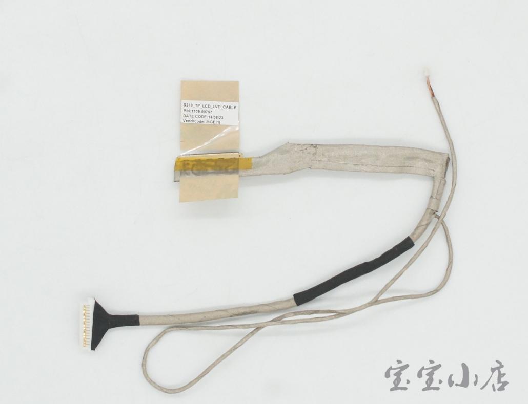 联想Lenovo S210 S215 TP LCD LVD CABLE 屏线 排线1109-00757