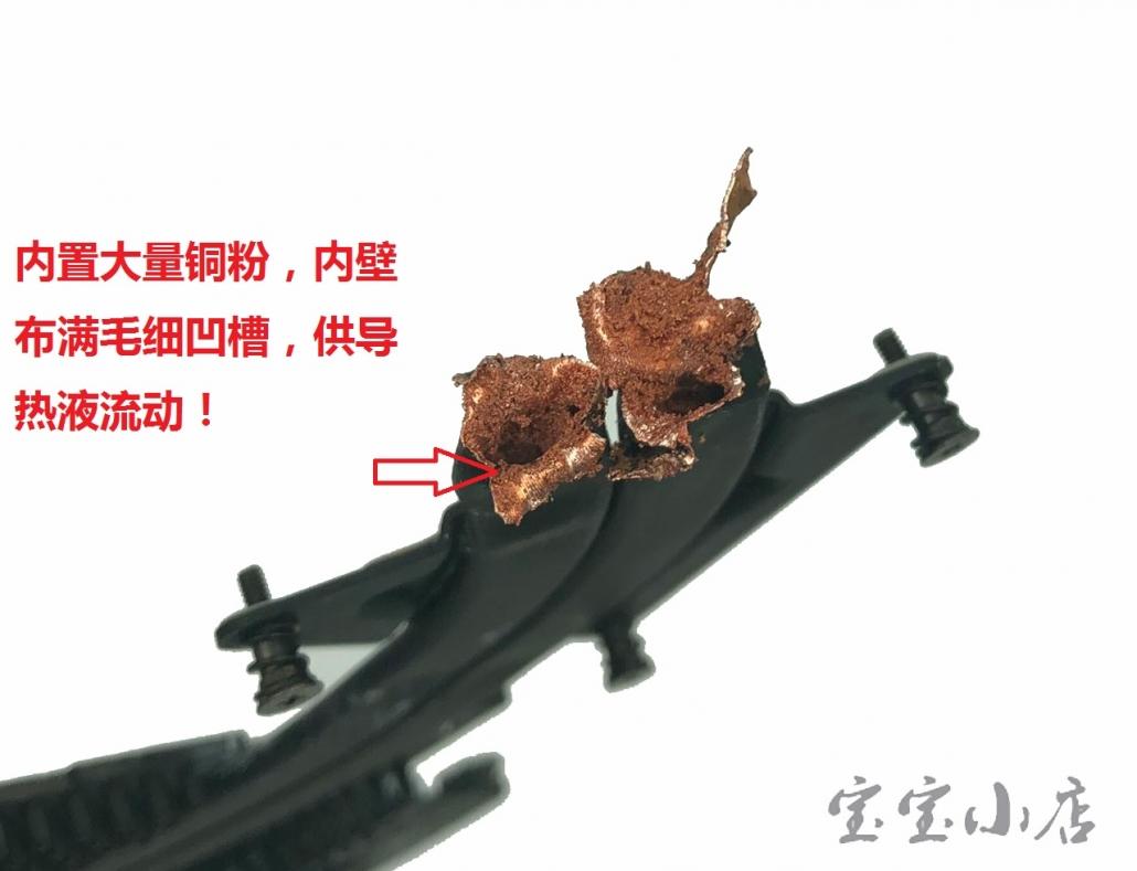 Acer宏碁掠夺者G9-791-78E2 散热器 模组 铜管 拆解