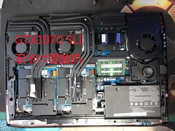全新Clevo蓝天P870DMG DM2G DM3G KMG KM1G TM1未来人类X911均热板散热模块