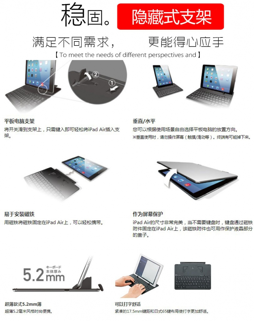 elecom TK-FBP068ISV 蓝牙无线键盘充电 Ipad pro Air 2 隐藏式支架  9.7寸
