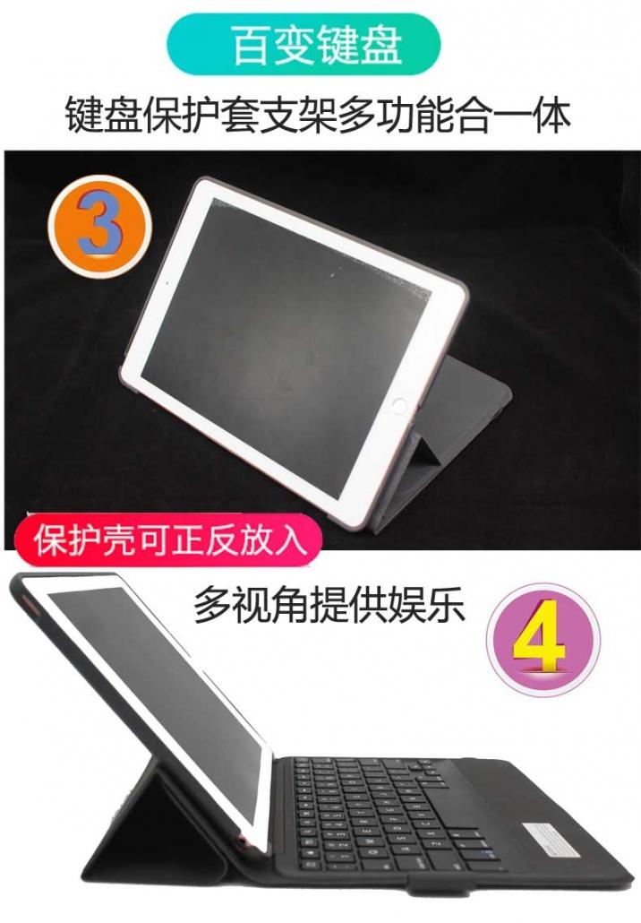 ZAGG QTG-ZKSM28 Ipad air 2 键盘保护套笔槽全包防摔壳