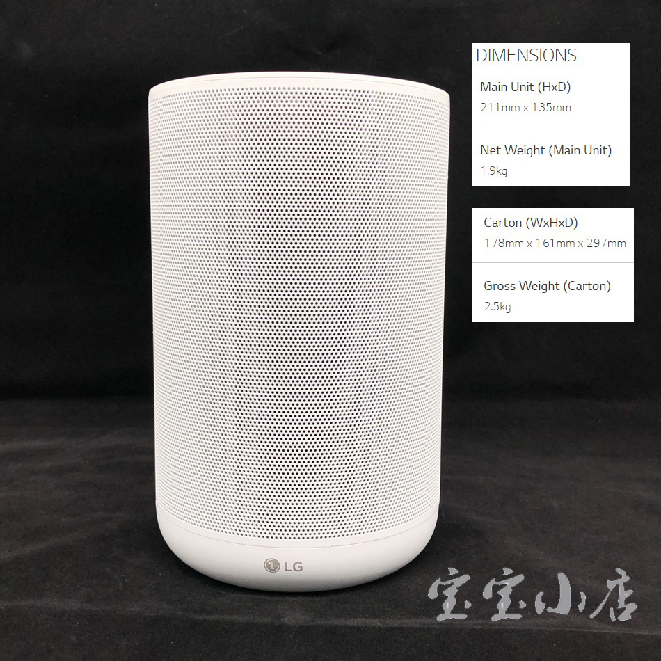 韩国原装LG XBOOM AI ThinQ WK7 speaker  with Google Assistant Built-in 智能音响 拆解教程