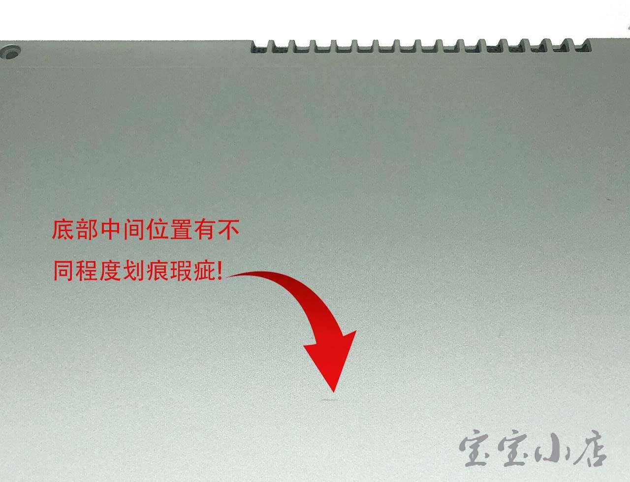 戴尔Dell Inspiron 13 7347 7348 D壳 底壳 DP/N 0R3FHN Bottom Cover Base Lid Back Shell