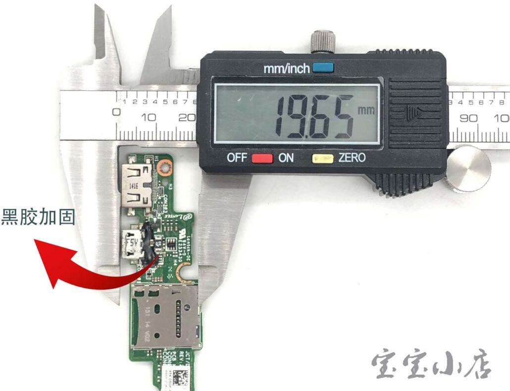 戴尔Dell Venue 11 Pro 7130和7139平板电脑不充电和不开机3W充电故障修复分析